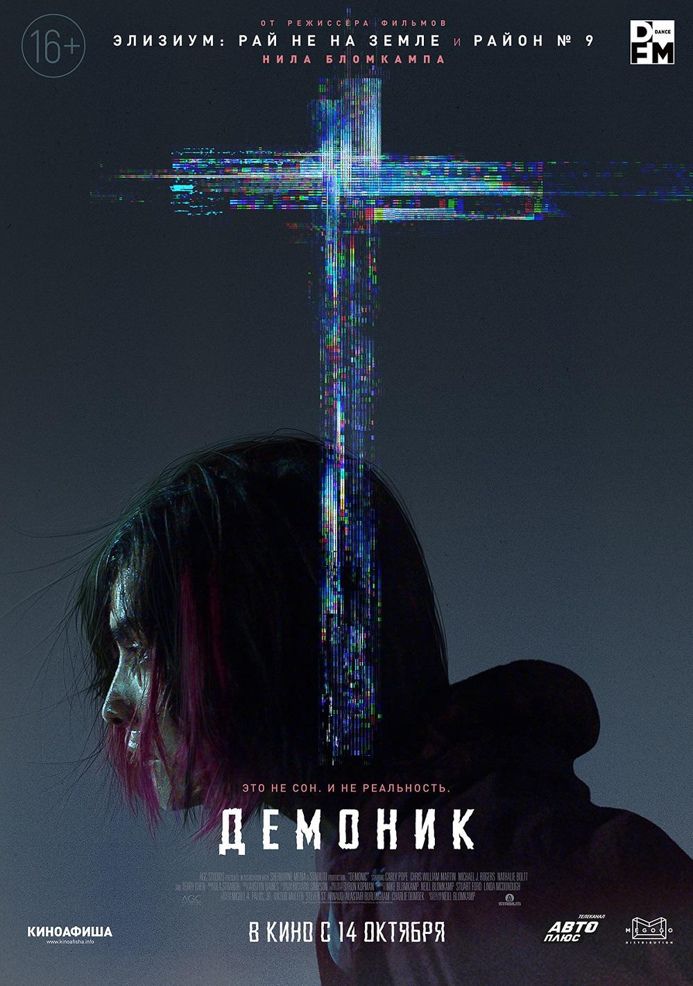 афиша, выходные, Чайковский, 2021 год